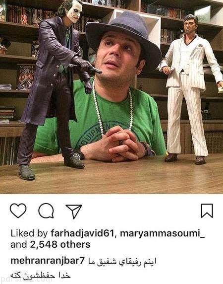 اخبار داغ بازیگران و ستاره ها در اینستاگرام (242)