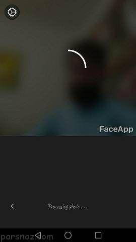 درباره نرم افزار فیس اپ (Face App) که به یکباره جهانی شد