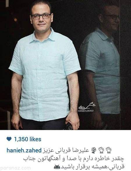 چهره ها در شبکههای اجتماعی سری مرداد ماه