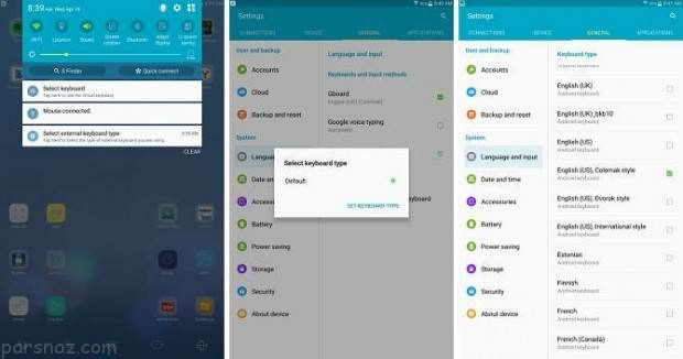 ترفند اتصال کیبورد به گوشی موبایل اندرویدی