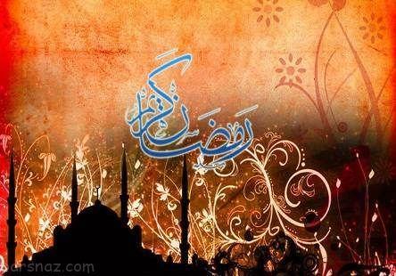 عکس پروفایل های زیبا به مناسبت فرا رسیدن رمضان