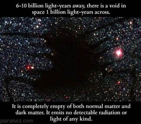 اتفاقات عجیب جهان که علم برای آن ها تعریفی ندارد