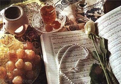 معرفی آداب و رسوم مردم شیراز در ماه رمضان