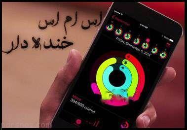اس ام اس جدید سوژه های روز ایرانی