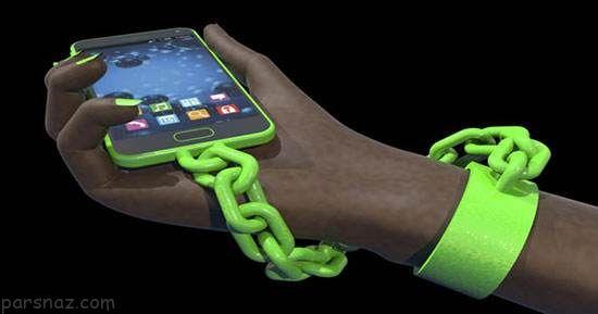 آیا شما هم نمی توانید از گوشی موبایل دور شوید؟
