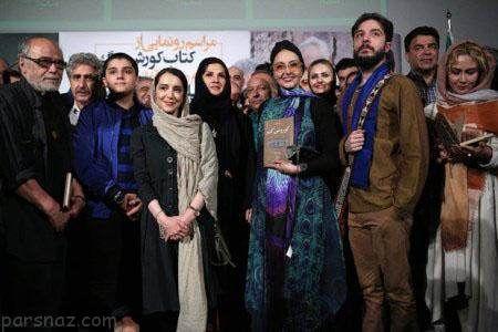 بازیگران ایرانی در رونمایی از کتاب کوروش