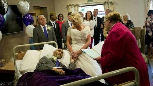برگزاری مراسم ازدواج عاشقانه لحظاتی قبل از مرگ