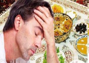 جلوگیری از مشکلات رایج روزه داران در ماه رمضان