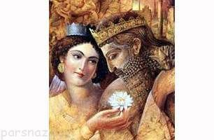 درباره سفره عقد در زمان های قدیم ایران باستان