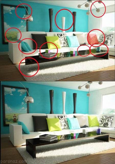 تست هوش تصویری تفاوت های بین تصاویر منازل
