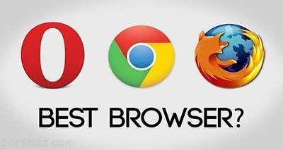 مقایسه بهترین مرورگرهای ارائه شده برای ویندوز
