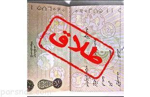 استان های ایران که رکورددار طلاق زوجین هستند