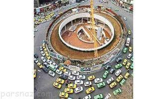 افزایش تعداد میدان های زیرزمینی در تهران