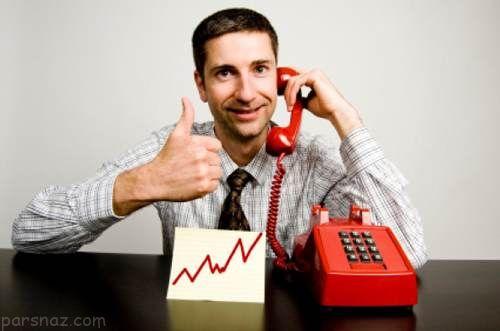 نکات کاربردی و موثر درباره بازاریابی تلفنی
