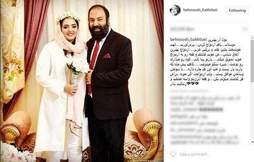 پیام جالب بهنوش بختیاری درباره ازدواج نرگس محمدی