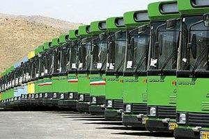 چند توصیه درباره مسافرت با وسیله حمل و نقل عمومی