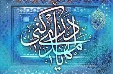 عکس پروفایل نیمه شعبان و ولادت امام زمان (عج)