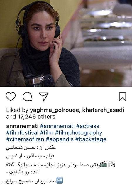 عکس های بازیگران ایرانی در اینستاگرام (262)
