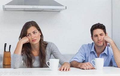 وقتی رابطه برای زوجین کسل کننده می شود