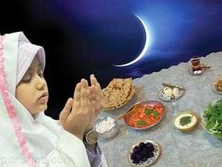 روزه داران کوچک در ماه مهمانی خدا رمضان