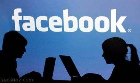 بهترین شبکه های اجتماعی پراستفاده در ایران