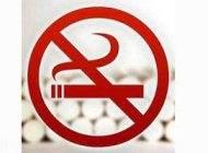 سیگار مرگبار سالانه چقدر قربانی می گیرد؟