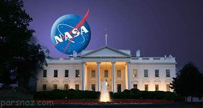 دولت ترامپ بودجه سازمان ناسا را کاهش داد