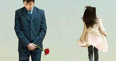ازدواج کردن با این دختران کار اشتباهی است