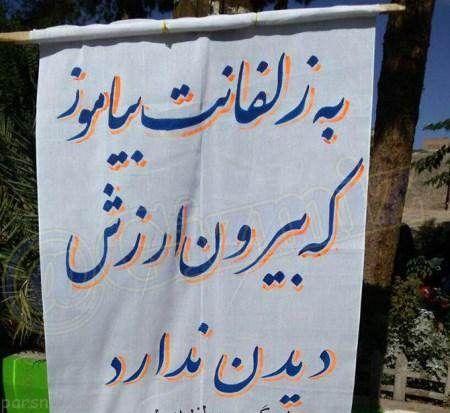 عکس های خنده دار ایرانی سوژه های روز (204)