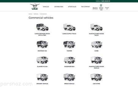 بهترین خودروهای روسیه در ایران عرضه می شوند