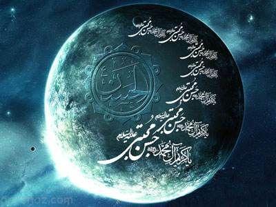 کارت پستال ویژه تبریک میلاد امام حسن مجتبی (ع)