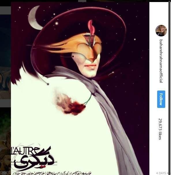 نگاهی به صفحات پربازدید اینستاگرام ستاره ها