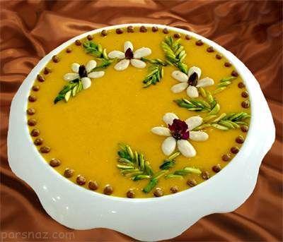 آموزش حلوا زرده همدانی مخصوص سفره افطار