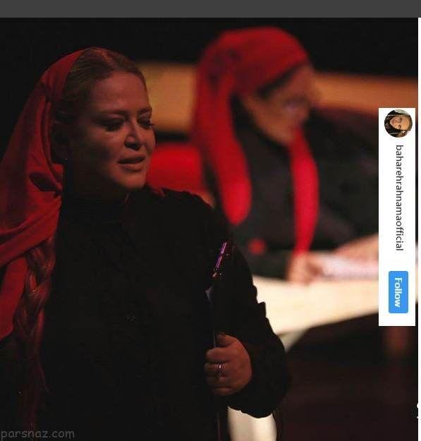 نگاهی به صفحات اینستاگرام افراد مشهور ایرانی