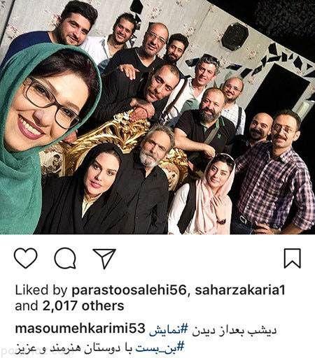 عکسهای تابستانی بازیگران و ستاره های ایرانی (279)