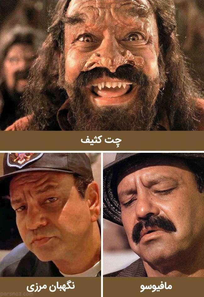 بازیگرانی که در چندین نقش در یک فیلم ظاهر شدند