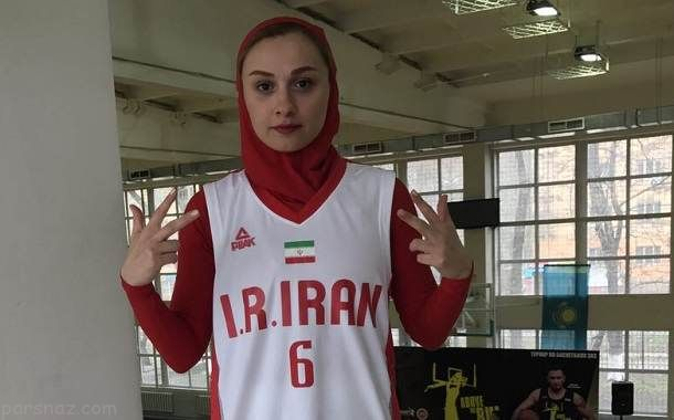 گفتگو با سعیده علی دختر بسکتبالیست ایرانی