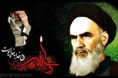 عکس به مناسبت رحلت امام خمینی