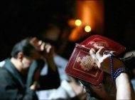 اشاره به برخی آداب و رسوم شب قدر در ایران