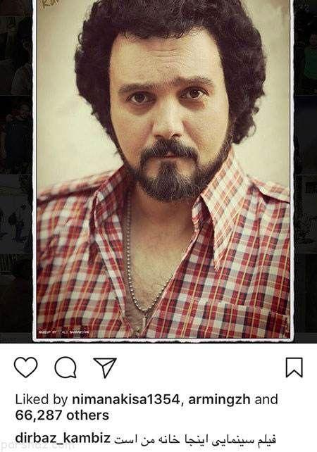 تصاویر بازیگران و اخبار چهره ها در اینستاگرام (269)