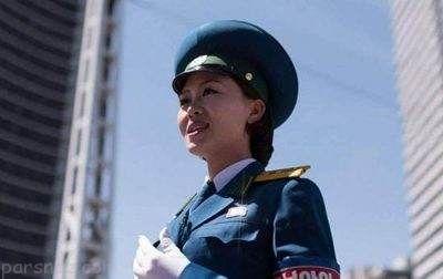 تیپ جالب زنان پلیس کشور کره شمالی