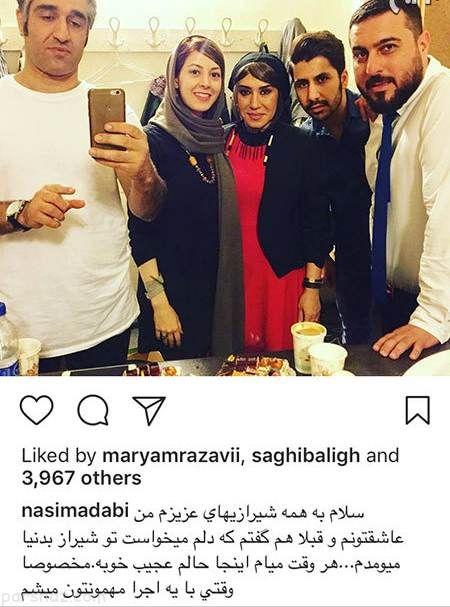 عکس های بازیگران و افراد سرشناس ایران (267)