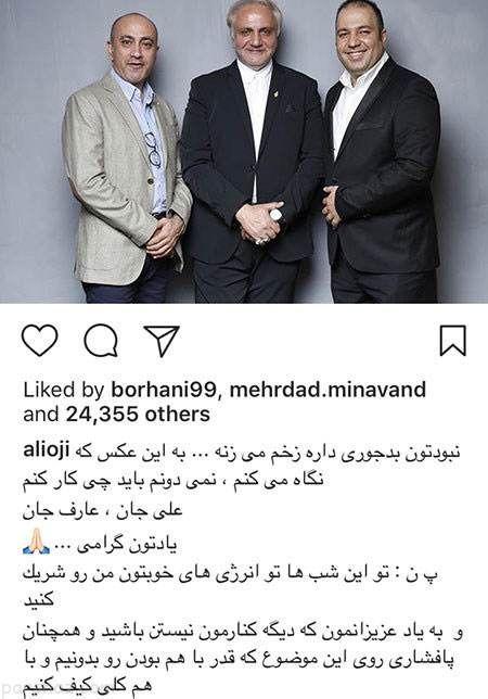مجله خبری بازیگران و چهره های سرشناس (274)