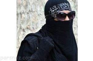 عاشق شدن به سبک نیروهای تروریستی داعش