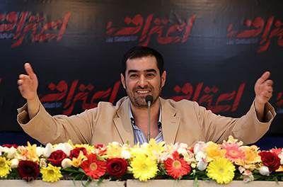 اظهارات جنجالی شهاب حسینی درمورد خبرنگاران