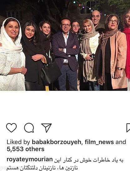 عکسهای بازیگران و مجله خبری ستاره ها (272)