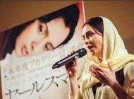 استایل ترانه علیدوستی در سفر به کشور ژاپن