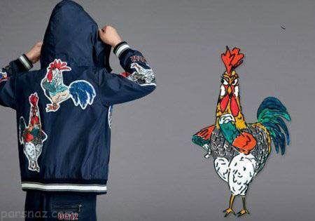 کلکسیون لباس بهاره بچگانه برند دی اند جی