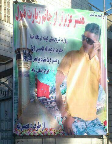 عکس های خنده دار و سوژه های بامزه ایرانی (221)