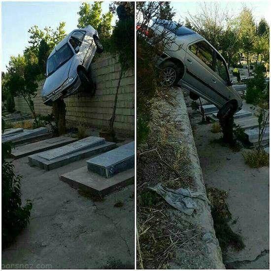 عکس های خنده دار و سوژه های جدید ایرانی (212)